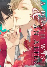 A Death Wish and an Alien (Yaoi Manga), Volume 1