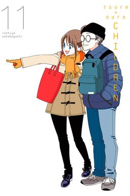 Tsuredure Children Volume 11