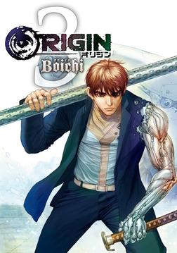 ORIGIN(3)-電子書籍