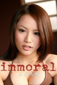 立花美咲「immoral」