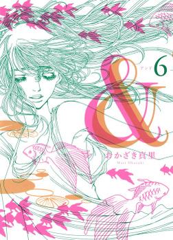 &(6)-電子書籍