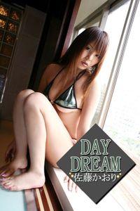 佐藤かおり 「DAY DREAM」