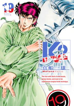 K2(19)-電子書籍