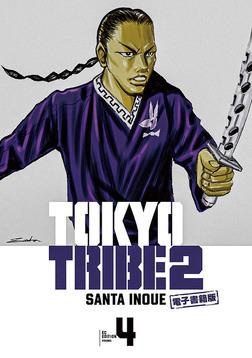 TOKYO TRIBE 2【秋田書店電子版】 4-電子書籍