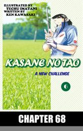 KASANE NO TAO, Chapter 68