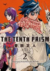 The Tenth Prism (English Edition), Volume 2