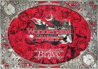 Wonderland Wars Library Records-Brave-【デジタルアイテムコード付き】