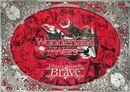 Wonderland Wars Library Records-Brave-【デジタルアイテムコード付き】
