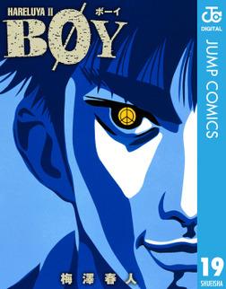 BOY 19-電子書籍