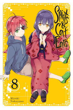 Spirits & Cat Ears, Vol. 8
