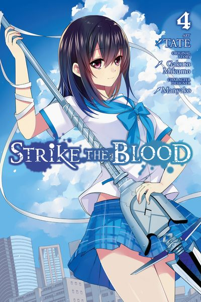 Strike the Blood, Vol. 4