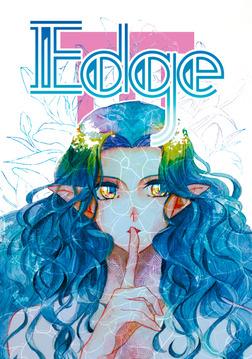 EdgeIII-電子書籍