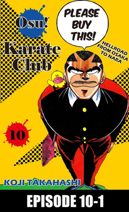 Osu! Karate Club, Episode 10-1-電子書籍