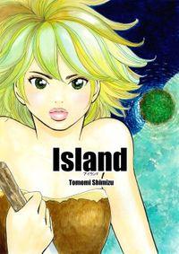 Island(Jコミックテラス)