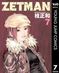 ZETMAN 7