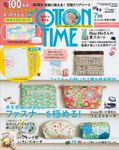 COTTON TIME 2020年 07月号