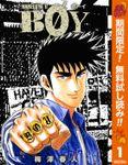 BOY【期間限定無料】 1