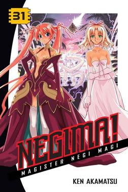 Negima! Volume 31-電子書籍
