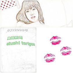 キス ! 2098年-電子書籍
