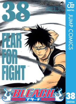 BLEACH モノクロ版 38-電子書籍