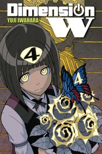 Dimension W, Vol. 4