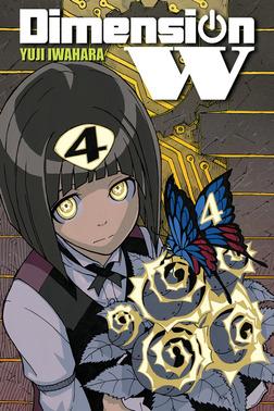 Dimension W, Vol. 4-電子書籍