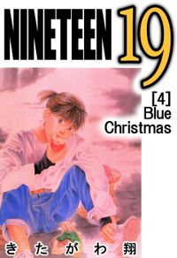 NINETEEN 4