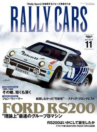 RALLY CARS Vol.11