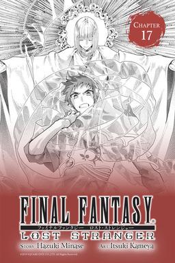 Final Fantasy Lost Stranger, Chapter 17