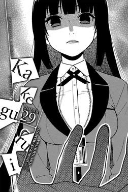Kakegurui - Compulsive Gambler -, Chapter 29-電子書籍