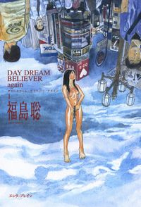 DAY DREAM BELIEVER again 1