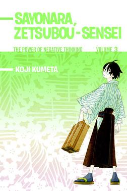 Sayonara Zetsubou-Sensei 3-電子書籍