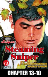 STEAMING SNIPER, Chapter 13-10