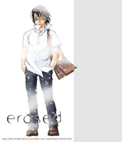 Erased, Vol. 1 : Bookshelf Skin [Bonus Item]