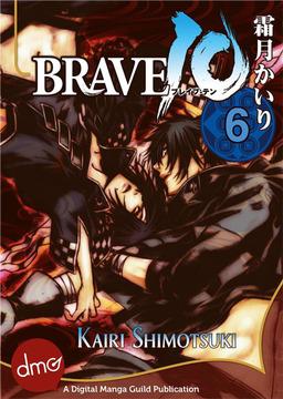 BRAVE 10 Vol. 6