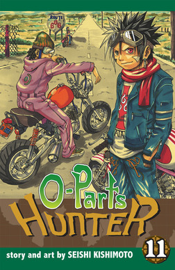 O-Parts Hunter, Vol. 11-電子書籍
