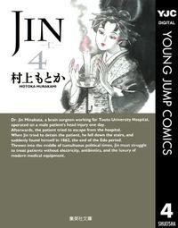 JIN―仁― 4