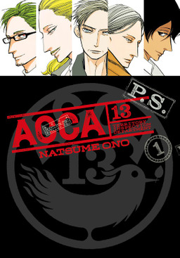 ACCA 13-Territory Inspection Department P.S., Vol. 1