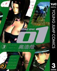 01<ZERO ONE> 3