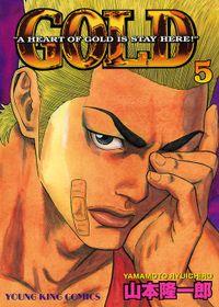 GOLD / 5
