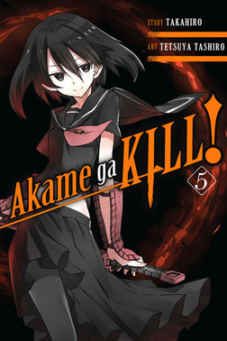 Akame ga KILL!, Vol. 5-電子書籍