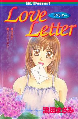 Love Letter-電子書籍