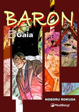 Baron, Volume 5