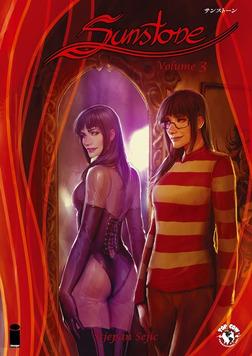 サンストーン vol.3-電子書籍