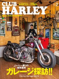 CLUB HARLEY 2019年2月号 Vol.223