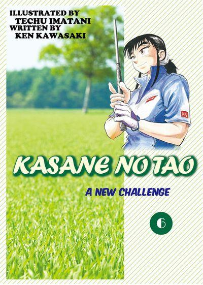 KASANE NO TAO, Volume 6
