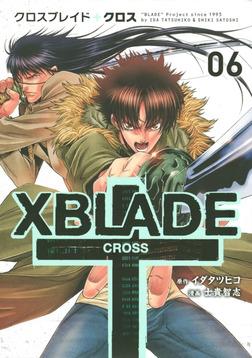 XBLADE + ―CROSS―(6)-電子書籍