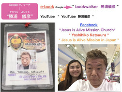 Summary of The Mystery of The Rapture-電子書籍