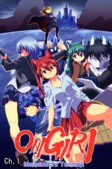 ONIGIRI, Chapter 1