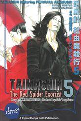 Taimashin: The Red Spider Exorcist Vol. 5